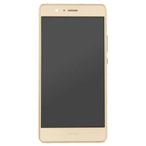 Display GOLD Huawei P9 Lite completo di Frame